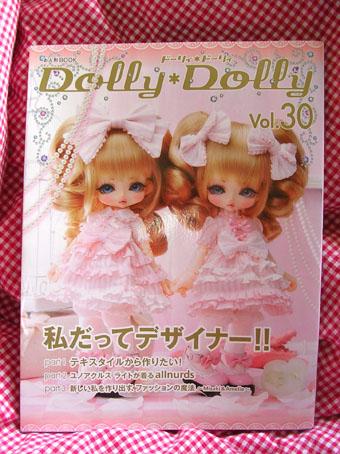 Dolly*Dolly vol.30