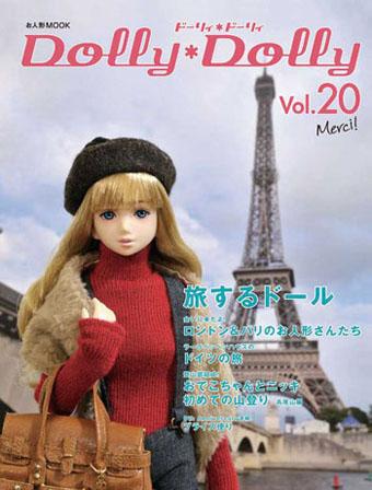 Dolly*Dolly vol.20