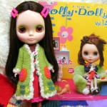 Dolly*Dolly vol.14
