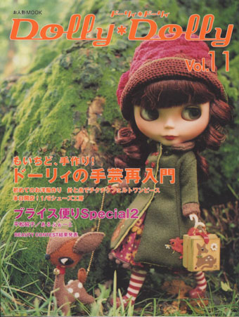 Dolly*Dolly vol.11