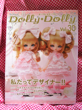 Dolly*Dolly vol.30