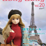 Dolly*Dolly vol.20