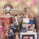 Dolly*Dolly vol.17