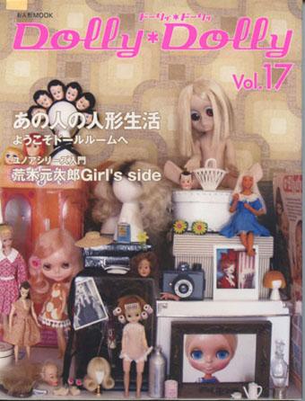 Dolly*Dolly vol.17