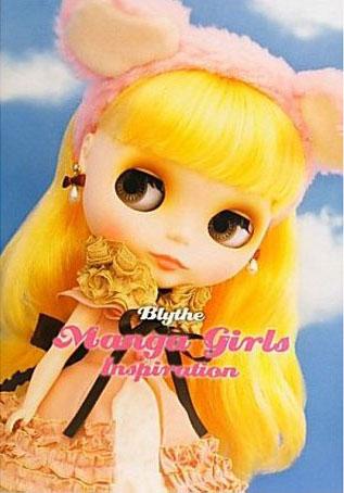 Blythe Manga girls inspiration